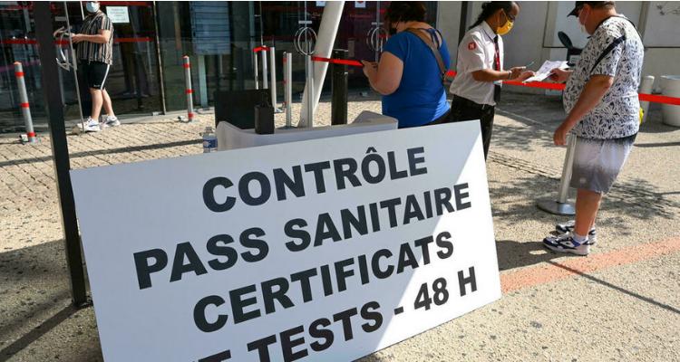 شهادة صحية فرنسا