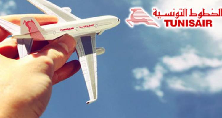 عروض خاصة تقدمها الخطوط التونسية في الذكرى 73 لتأسيسها