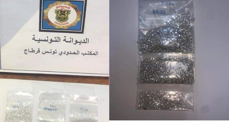 مطار تونس قرطاج: حجز كمية من الالماس بقيمة بلغت 100 ألف دينار