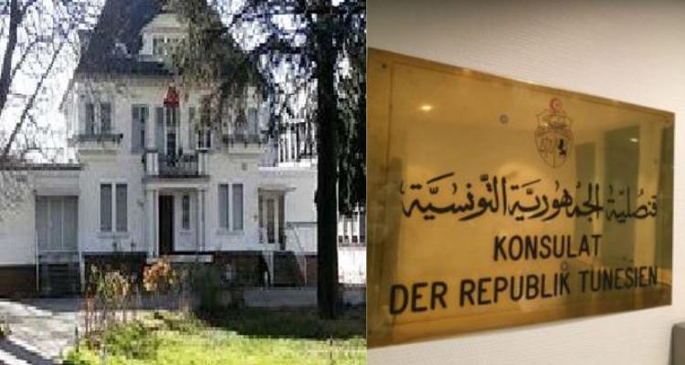 القنصلية التونسية بميونخ: إنطلاق دروس اللغة العربية والحضارة التونسية بهذه المدن
