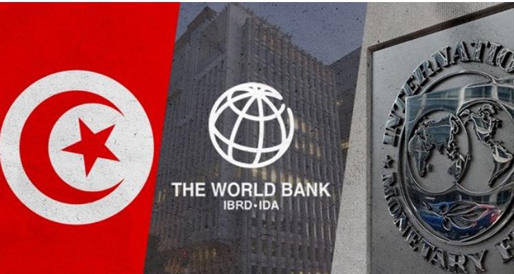 واشنطن: تونس تشارك في إجتماعات البنك الدولي و صندوق النقد الدولي