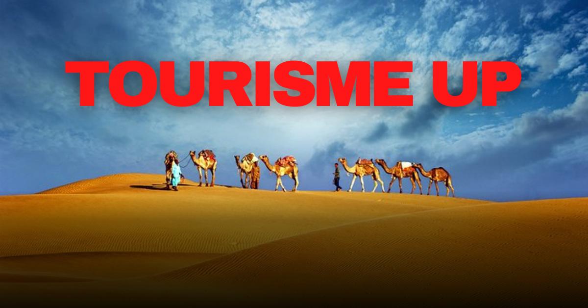 """برنامج  """"Tourisme Up"""": لتحسين جودة الخدمات السياحية في توزر وقبلي"""