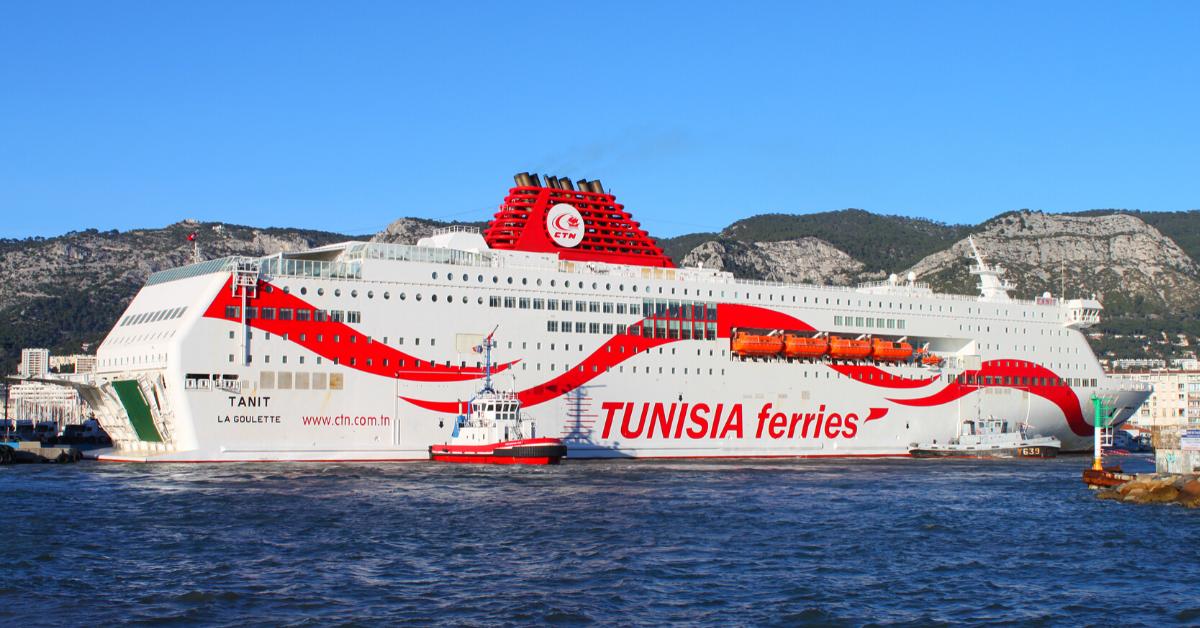الشركة التونسية للملاحة: تأجيل عدة سفرات