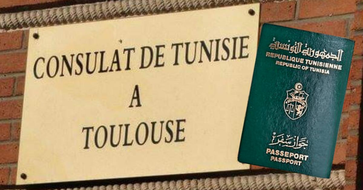 Consulat de Tunisie à Toulouse: système de production des passeports en panne