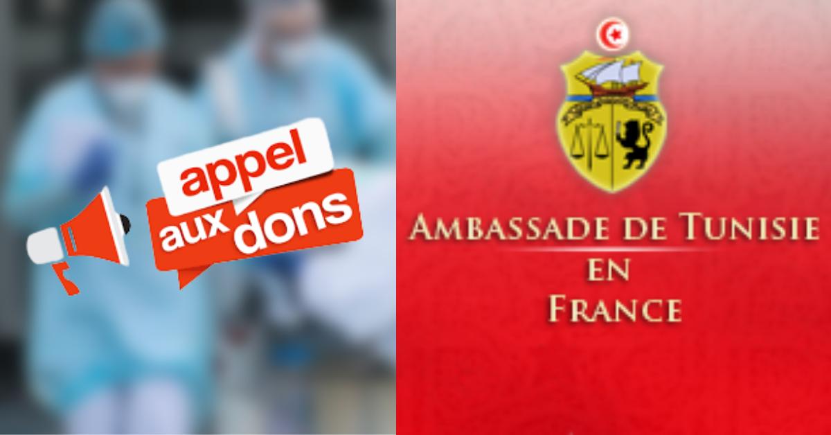 L'Ambassade de Tunisie en France lance un appel aux dons pour lutter contre le coronavirus